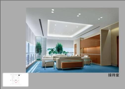 办公楼设计效果图 豪波